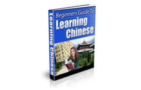 A Beginner's Guide To Learning Chinese eBook