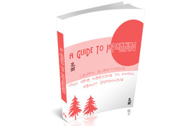 A Guide to Japanning